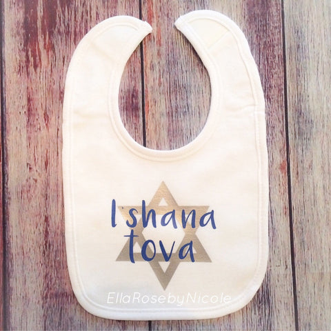 Rosh Hashanah Baby Bib - Peace Love Light Shop