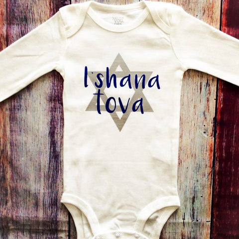 Rosh Hashanah Baby Outfit - Peace Love Light Shop