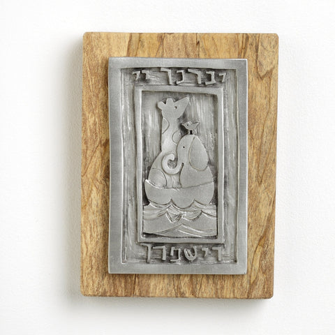 Children's Blessing Wood Panel, Jewish Artwork- Peace Love Light Shop