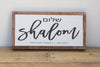 Shalom Framed Wood Sign, Jewish Personalized Artwork - Peace Love Light Shop