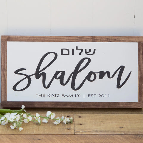 Shalom Framed Wood Sign - Peace Love Light Shop