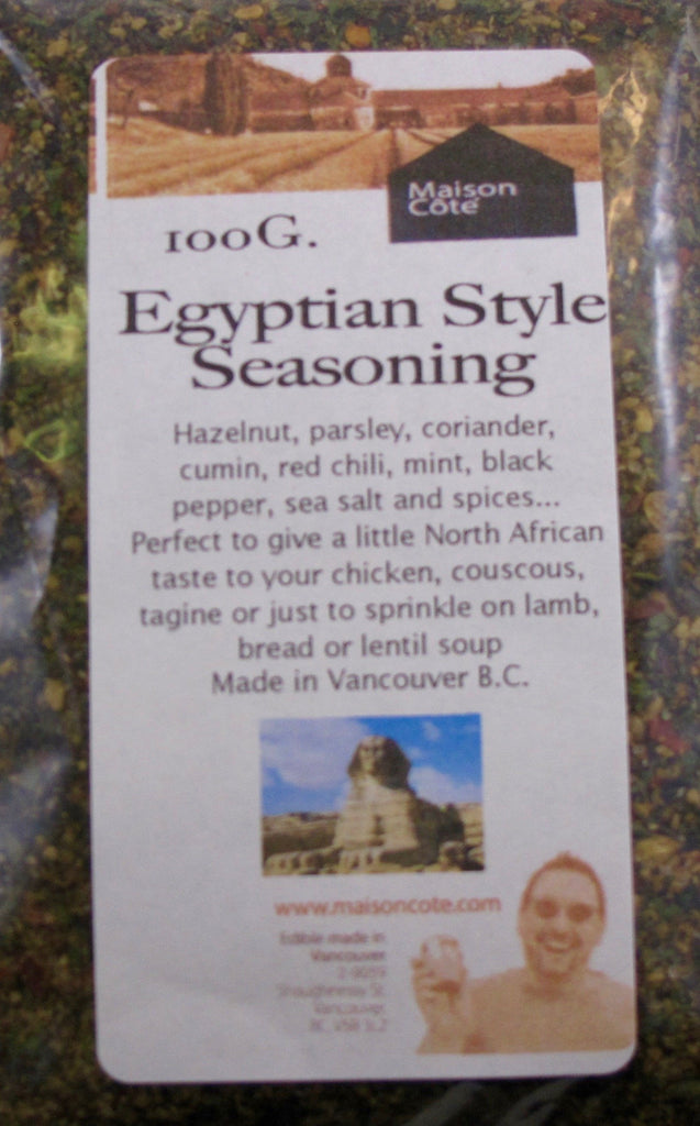 Egyptian Style Seasoning