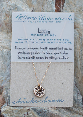 Laotong - Sister Like Bond - BFF necklace