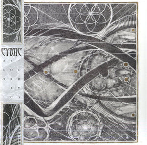 Cynic - Uroboric Forms - The Complete Demo Recordings (black vinyl)