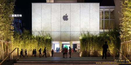 Grand Opening of Apple's Cotai Central Using 1mm Thick Slabs