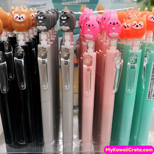 Funny Animal Pens