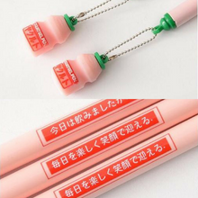 2 Pc Cute Kawaii Yogurt Pendant Gel Pens