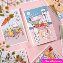 Kawaii Postcards