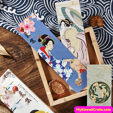 Geisha Mayko Bookmark Set