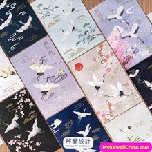 Flying Cranes Postcards