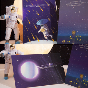 Galaxy Postcards