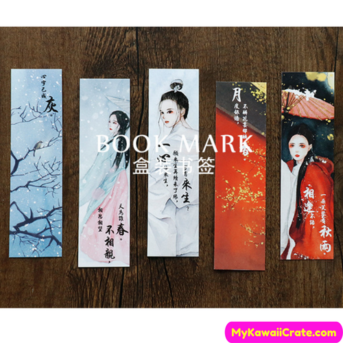 China Ancient Beauty Bookmarks