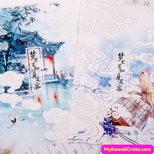 China Post Cards