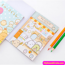 Cute Sticker Set