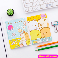Fun Decorative Stickers