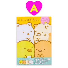 335 Pc Sumikko Gurashi Series Stickers Booklet