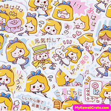 Funny girl stickers