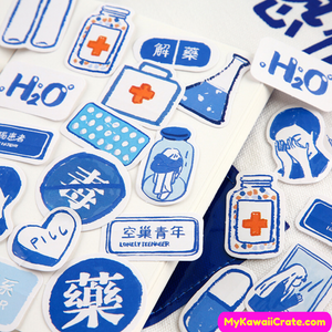 Hospital Stickers