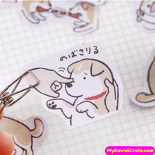 Cute Dog Stickers