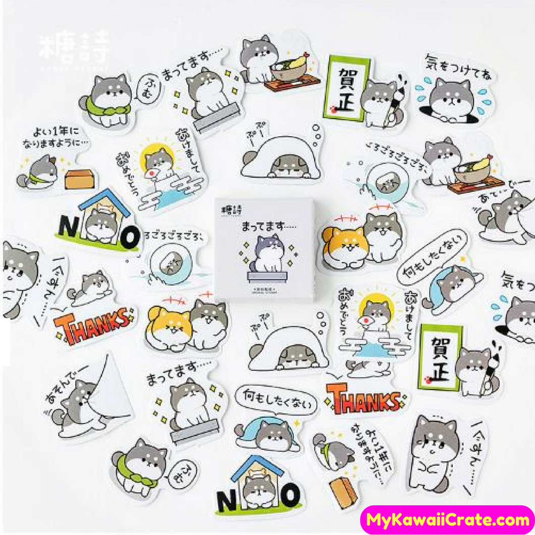 45 Pc Pk Naughty Shiba Inu Dog Japanese Style Decorative Stickers