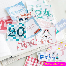 45 Pc Watercolor Date and Numbers Stickers