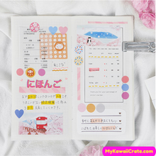 Best Planner Stickers