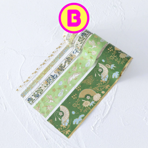 5 Pc Pack Rich Gilding Brocade Series Washi Tape Set