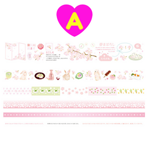 6 Pc Pack Sweet Sakura Season Washi Tapes