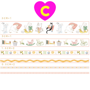 6 Pc Pack The Life of a House Cat Washi Tapes