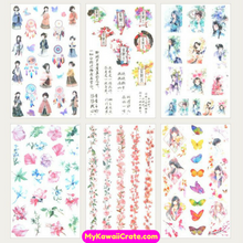 6 Sheets Chinese Girl Beauty and Nature Decorative Stickers