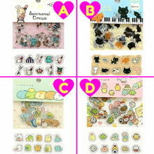 Cute Sumikko Gurashi Cat Sentimental Circus Mini Stickers