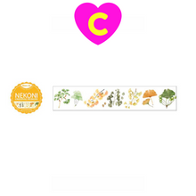Autumn Leaves Plants Coffee Pastries Cake Fruits Washi Tape ~ Masking Tape