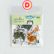 40 Pc Pk Clever Meow Cartoon Cat Stickers