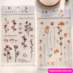 Garden Flower Sticker