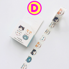 Cat Face Decorative Tape