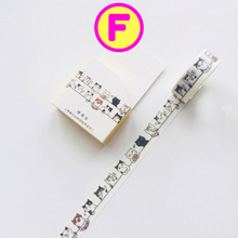 Funny Cats Scrapbooking Tape