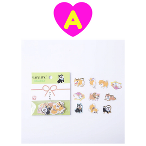 40 Pc Pack Good Boy Shiba Inu Dog Stickers