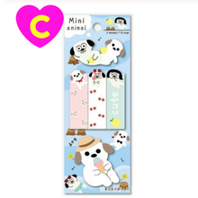 Kawaii Animals Korean Import Nekoni Sticky Notes and Sticky Index Set