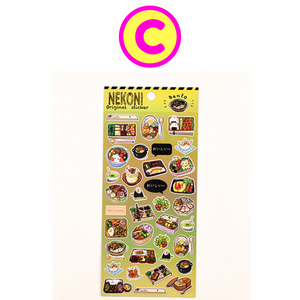 Kawaii Cute Nekoni Cartoon Stickers