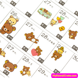 Cartoon Bear Stickers