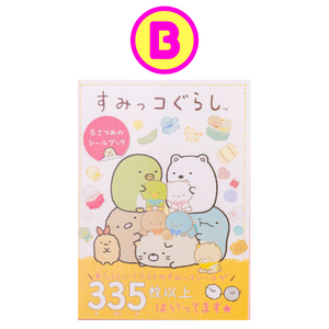 335 Pcs Sumikko Gurashi Stickers Booklet