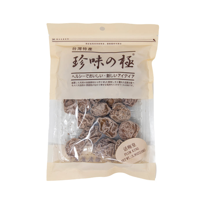 Preserved Plum Traditional Chinese Snack <br> 话梅皇 (110g)