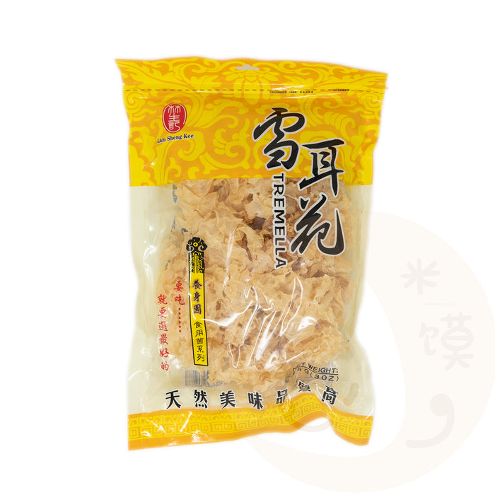 White Snow Fungus for Chinese Taiwanese Traditional Dessert Soup <br> 精选银耳