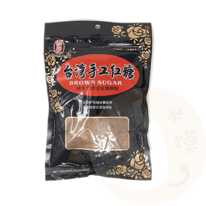 Taiwanese Hand-made Brown Sugar <br> 台湾手工红糖