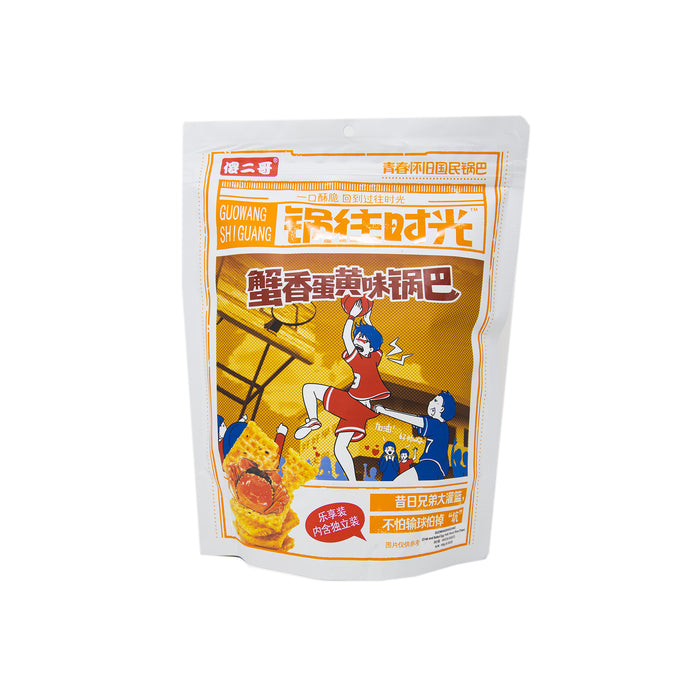 Guowangshiguang Crab and Salted Egg Yolk Flavor Rice Chips <br> 锅往时光蟹香蛋黄味锅巴