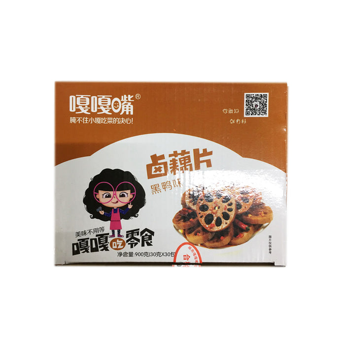 GAGAZUI Lotus Root Slice (Braised Duck Flavor) <br> 嘎嘎嘴卤藕片 (黑鸭味)
