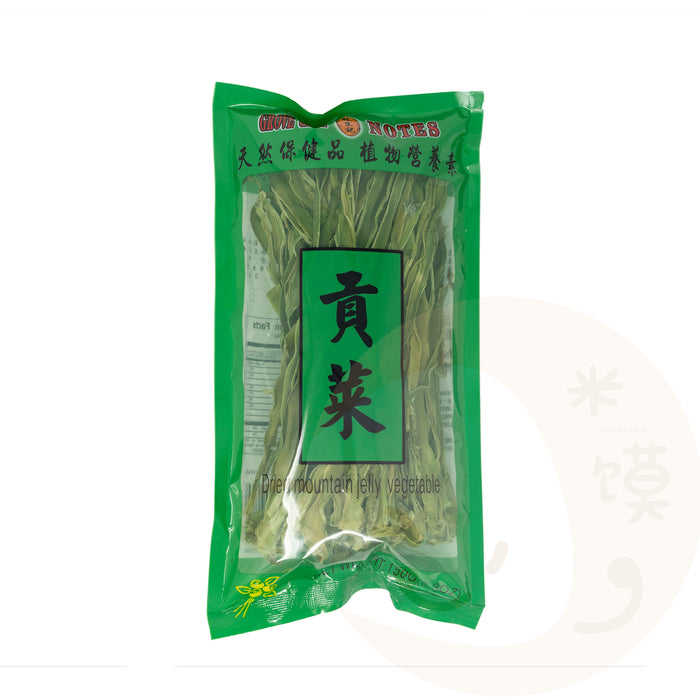 Dried Mountain Jelly Vegetable (Crunchy) Chinese Cuisine Ingredient <br> 贡菜