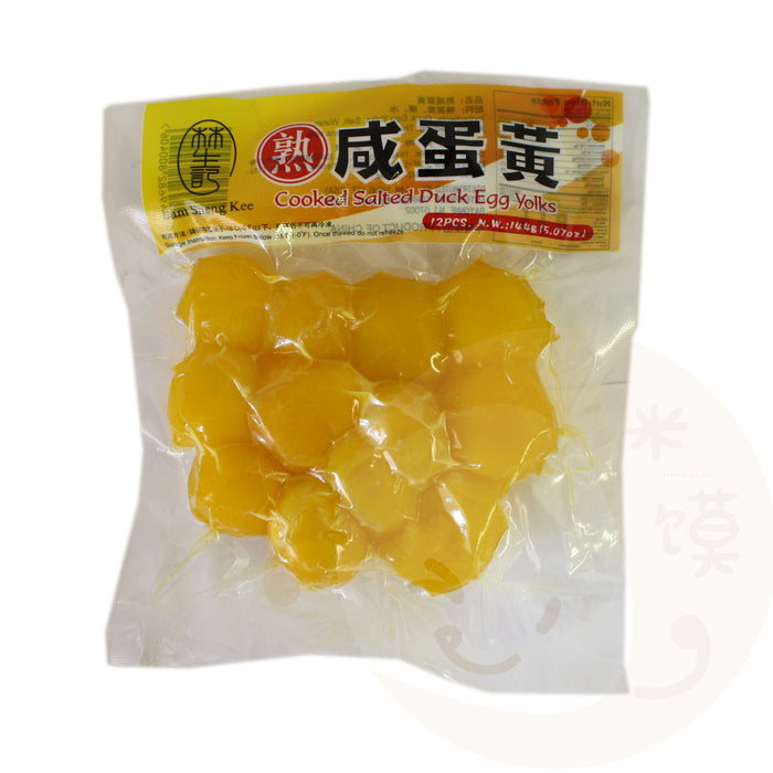 Cooked Salted Egg Yolks <br> 熟咸蛋黄