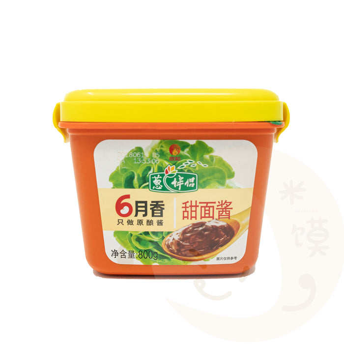 XINHE Sweet Bean Paste for Chinese Roast Duck Traditional Noodle <br> 六月香甜面酱
