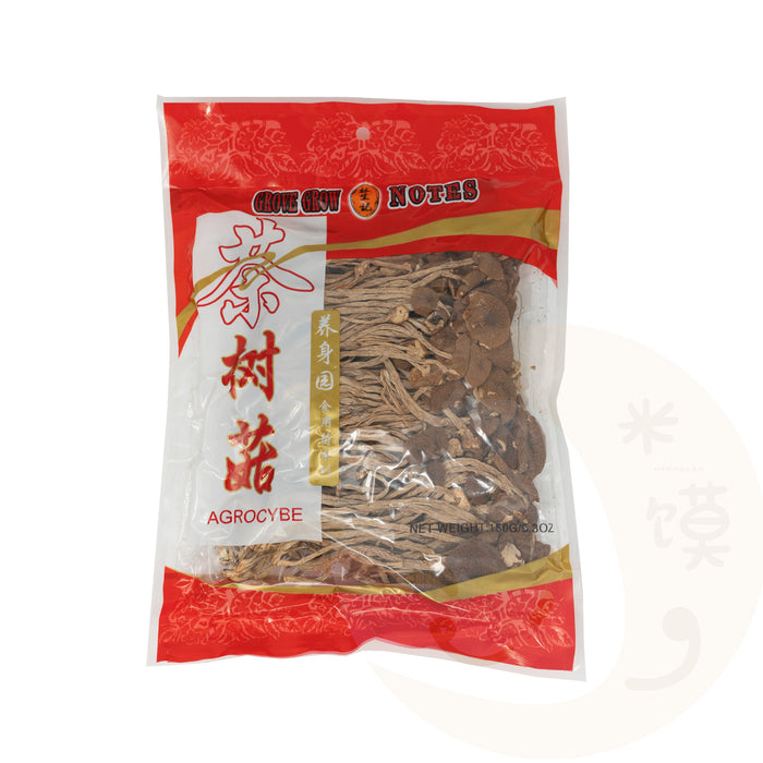 Dried Tea Tree Mushroom Chinese Cuisine Ingredient <br> 茶树菇